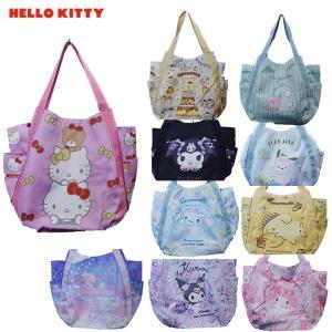 Hello Kittyハローキティ バルーンバック