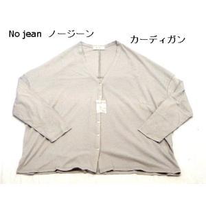 No jean ノージーン 綿麻カーディガン(M・Lサイズ)レディース