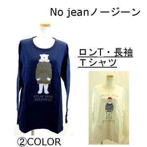 No jeanノージーン プリント長袖Tシャツ(3Lサイズ)レディース