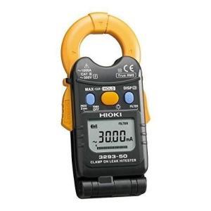 ●商品名:HIOKI (日置電機) クランプオンリークハイテスタ 3293-50  ●JANコード:...