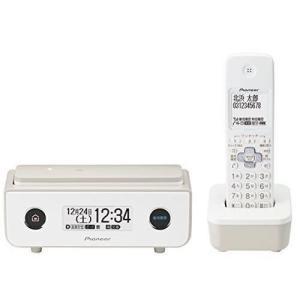 ●商品名:パイオニア Pioneer TF-FD35W デジタルコードレス電話機 子機1台付き/迷惑...