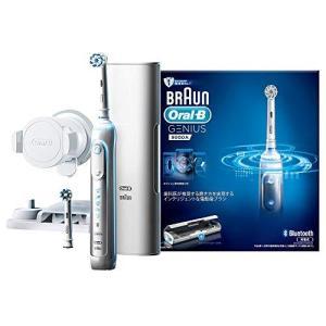 ●商品名:ブラウン オーラルB 電動歯ブラシ ジーニアス9000 ホワイト D7015256XCTW...