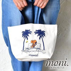 クーポン対象外 Moni Honolulu モニホノルル  日焼けスヌーピー ミニトートバックハワイ...