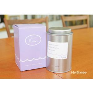 紅茶1缶ギフトボックス マチネ ティーバッグ|matinee