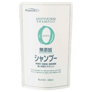 ファーマアクト 無添加シャンプー 詰替用(450mL)/ 熊野油脂 matinozakka