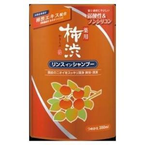 薬用 柿渋リンスインシャンプー 詰替 350ml/ 熊野油脂 matinozakka