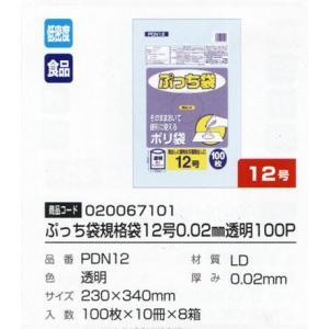 (送料無料)(まとめ買い・ケース販売)ぷっち袋 12号 100枚(80個セット)/ オルディ|matinozakka
