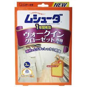 ●ニオイがつかない無臭タイプの人形用防虫剤です。 ●2畳のウォークインクローゼットに3コ吊るすだけで...