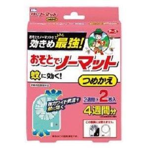 蚊に効くおそとでノーマット 詰替(2枚入)/ アース製薬...