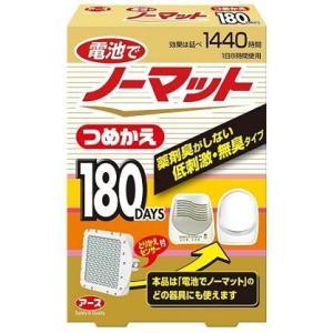【商品詳細】 電池で蚊を落とす、電池式蚊とりのつめかえ用です。 「電池でノーマット」のどの器具にも使...