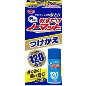 【商品詳細】 お部屋(4.5〜8畳)に1回スプレーするだけで、12時間蚊を駆除する効果のある、おすだ...