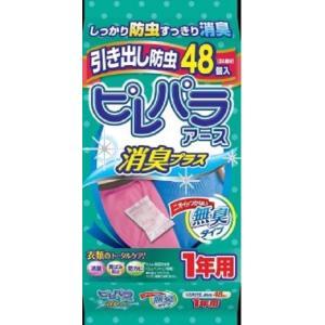 【期間限定セール!!】ピレパラアース 1年用 消臭プラス 引き出し用 48包/ アース製薬|matinozakka