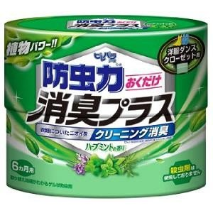 【期間限定セール!!】ピレパラアース 防虫力おくだけ 消臭プラスハーブミントの香り 300mL/ アース製薬|matinozakka
