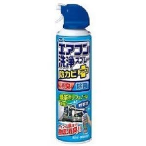 エアコン洗浄スプレー 防カビプラス 無香性 (420mL)/...