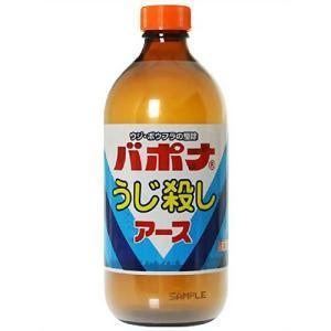 【品名】 バポナ うじ殺し 500ml   液剤なので、ウジ・ボウフラの発生源にすばやく拡散し、駆除...