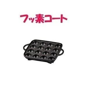 フッ素加工 たこ焼きプレート CB-P-TAF/ イワタニ|matinozakka
