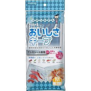 (送料無料)(まとめ買い・ケース販売)キチントさん フリーザーバッグ おいしさキープ M(8枚入)(48個セット)/ クレハ|matinozakka