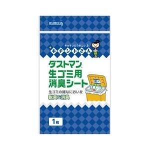 キチントさん ダストマン 生ゴミ用消臭シート(...の関連商品9