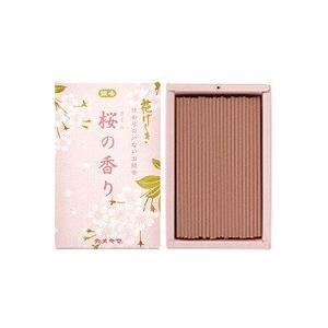 カメヤマ 花げしき 桜の香り ミニ寸/ カメヤマ|matinozakka
