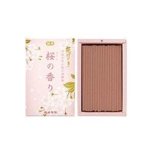 (送料無料)(まとめ買い・ケース販売)カメヤマ 花げしき 桜の香り ミニ寸(100個セット)/ カメヤマ|matinozakka