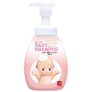 【商品詳細】 ●「赤ちゃんのシャンプータイムを少しでもラクにしたい。」「寝グセや髪のからまりが気にな...