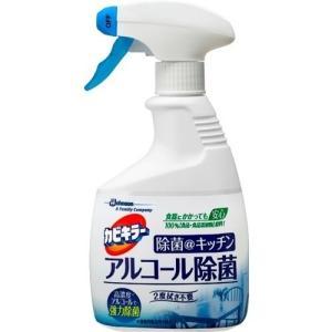 【商品詳細】 食品・食品添加物を原料に使用した除菌スプレーです。食卓や調理台、冷蔵庫などに。ウイルス...