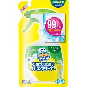 【商品詳細】 ●お風呂の石鹸カスを99.9%*除去! *米国CSPAテスト準拠 ●カビを防げる ●シ...