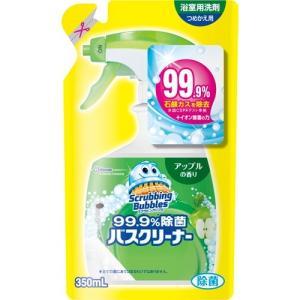 【商品詳細】 ●お風呂の石鹸カスを99.9%*除去! *米国CSPAテスト準拠 ●カビを防げる ●ア...