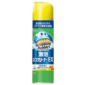 【品名】 スクラビングバブル 激泡バスクリーナーEX(570mL)   【商品詳細】 ●エアゾールだ...