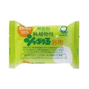 純植物性 シャボン玉 浴用 (100g)/ シャボン玉石鹸|matinozakka