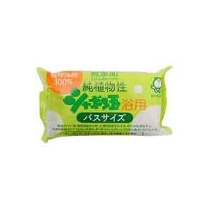 純植物性シャボン玉浴用バスサイズ 155g/ シャボン玉石けん|matinozakka