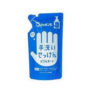 バブルガード 詰替 250ml/ シャボン玉石けん|matinozakka
