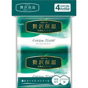 エリエール 贅沢保湿 鼻爽快メントール ポケット(24枚(12組×4コ入))/ 大王製紙の画像