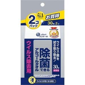 【品名】 エリエール ウェットティッシュ 除菌 ウイルス除去用 アルコールタイプ 携帯用 60枚(3...