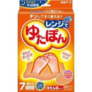 レンジでゆたぽん(1セット)/ 白元アース