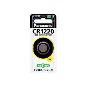 パナソニックリチウムコイン電池CR1220P(1個入)/ パナソニック