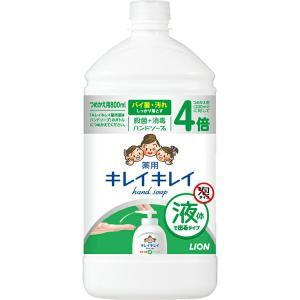 キレイキレイ 薬用液体ハンドソープ 詰替用(800mL)/ ライオン|matinozakka