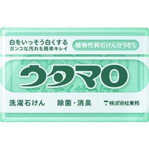 (送料無料)(まとめ買い・ケース販売)ウタマロ石けん(133g)(80個セット)/ ウタマロ|matinozakka