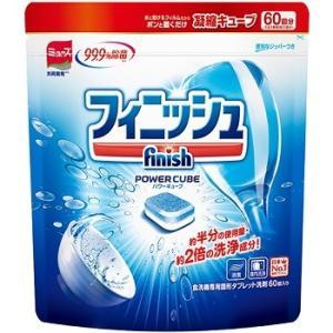 フィニッシュ パワー キューブ M タブレット 食器洗い機専用洗剤(60個入)/ アース製薬