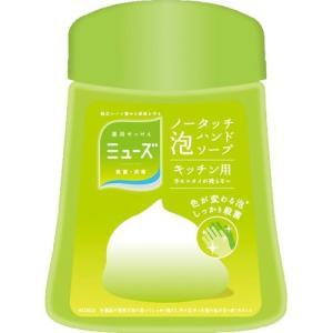 ミューズ ノータッチ泡ハンドソープ 詰替用 キッチン250mL/ アース製薬