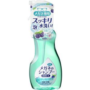 【商品詳細】 「ソフト99 メガネのシャンプー 除菌EX」は、メガネにスプレーし、水で流すだけ。 汗...