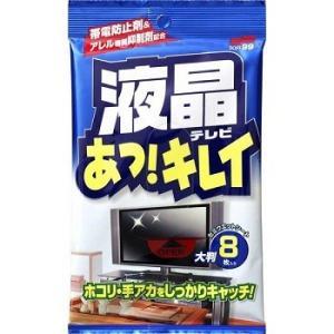 液晶テレビ あっキレイ 大判 8枚入 テレビ用クリーナー/ ソフト99 matinozakka