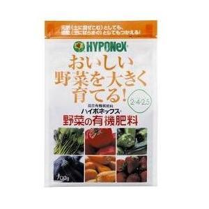 ハイポネックス 野菜の有機肥料 700g/ ハイポネックス|matinozakka