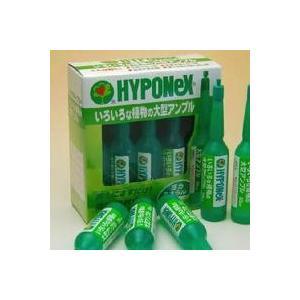 ハイポネックス いろいろな植物用アンプル 35ml×10本入/ ハイポネックス|matinozakka