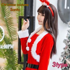 ホビー コスプレ 変装 仮装 コスチューム一式 レディース クリスマス サンタクロース ツーピース ...