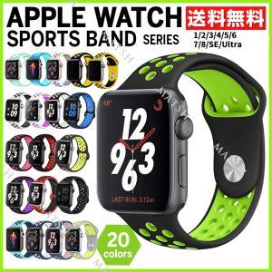 Apple Watch バンド アップルウォッチバンド 全20色 38 42 40 44mm対応 S...