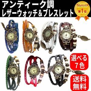 本革ブレスレットベルト4連にリーフチャーム付のコードを加え、 ブロンズデザインケースの時計を配置した...