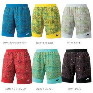 特価 ヨネックス YONEX ニットハーフパンツ 15061 テニス バドミントン ウエア matsubarasports