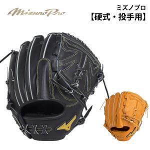 フィンガーコアテクノロジー 硬式用【投手用AXI型:サイズ11】 1AJGH18001 ミズノ 野球&ソフトボール|matsubarasports