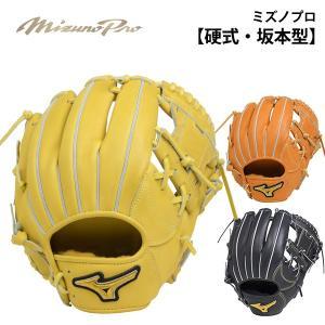 ミズノ フィンガーコアテクノロジー 硬式用【坂本型:サイズ9】 1AJGH18003(09/47/542) 野球&ソフトボール|matsubarasports